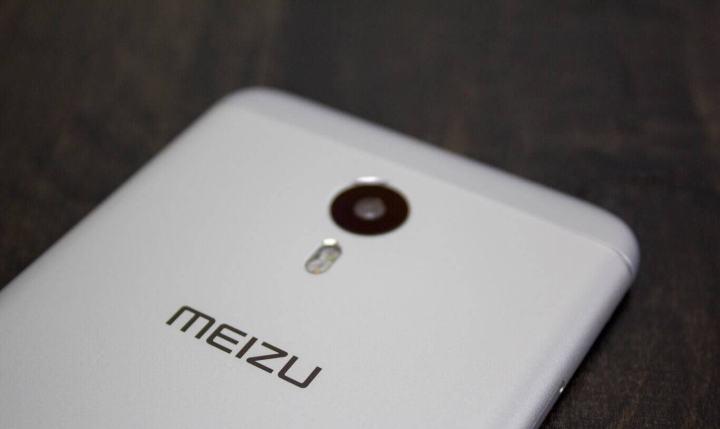 Meizu M3 Note AH NS 21 logo 720x429 - [Rumor] Meizu PRO 7 será equipado com o chip Helio X30 deca-core