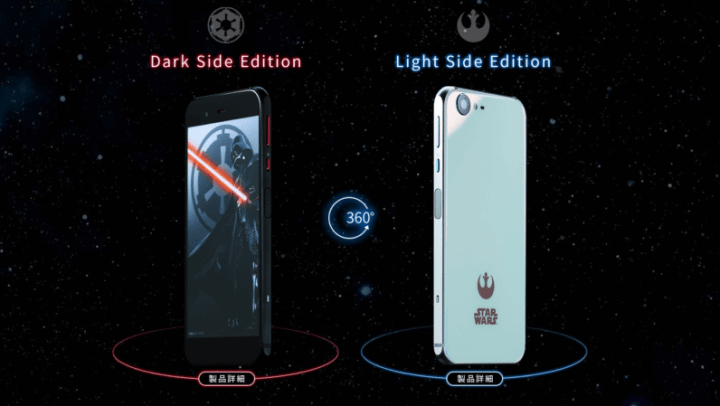 swsmartphone2 720x406 - Star Wars lançará dois smartphones temáticos em dezembro