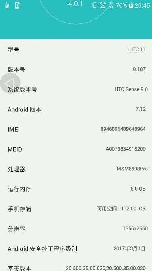htc 11 about phone leak - [Rumor] HTC 11 virá com Snapdragon 835 e 6 GB de memória RAM
