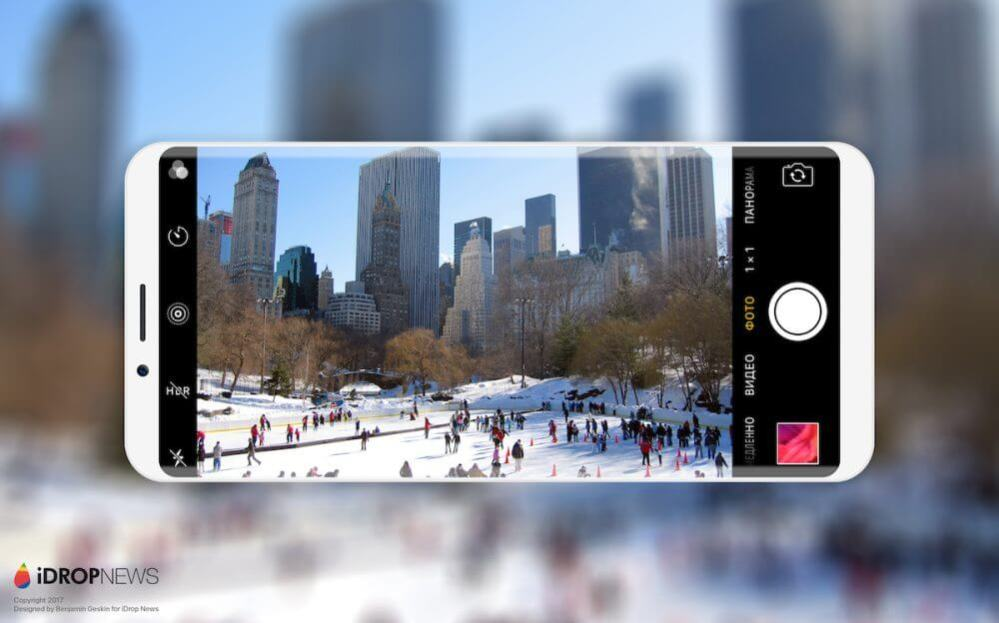 iphone 8 images 4 720x450 - Essas imagens mostram como deve ser o iPhone 8