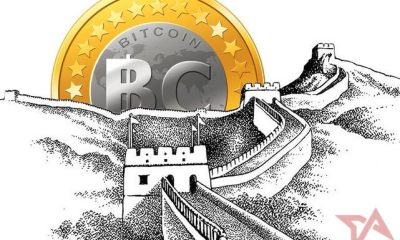 China poderá utilizar Blockchain para cobrar impostos