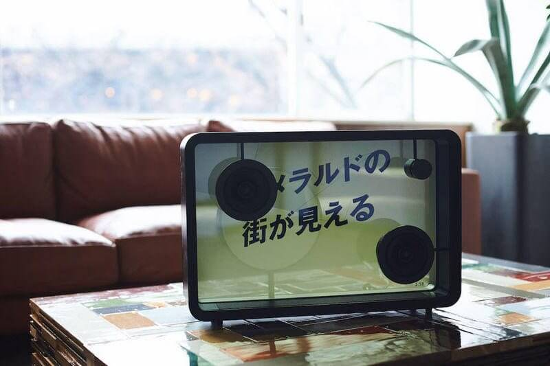 1COTODAMA speaker  - Cotodama Lyric Speaker é uma caixa de som com tela translúcida para letras