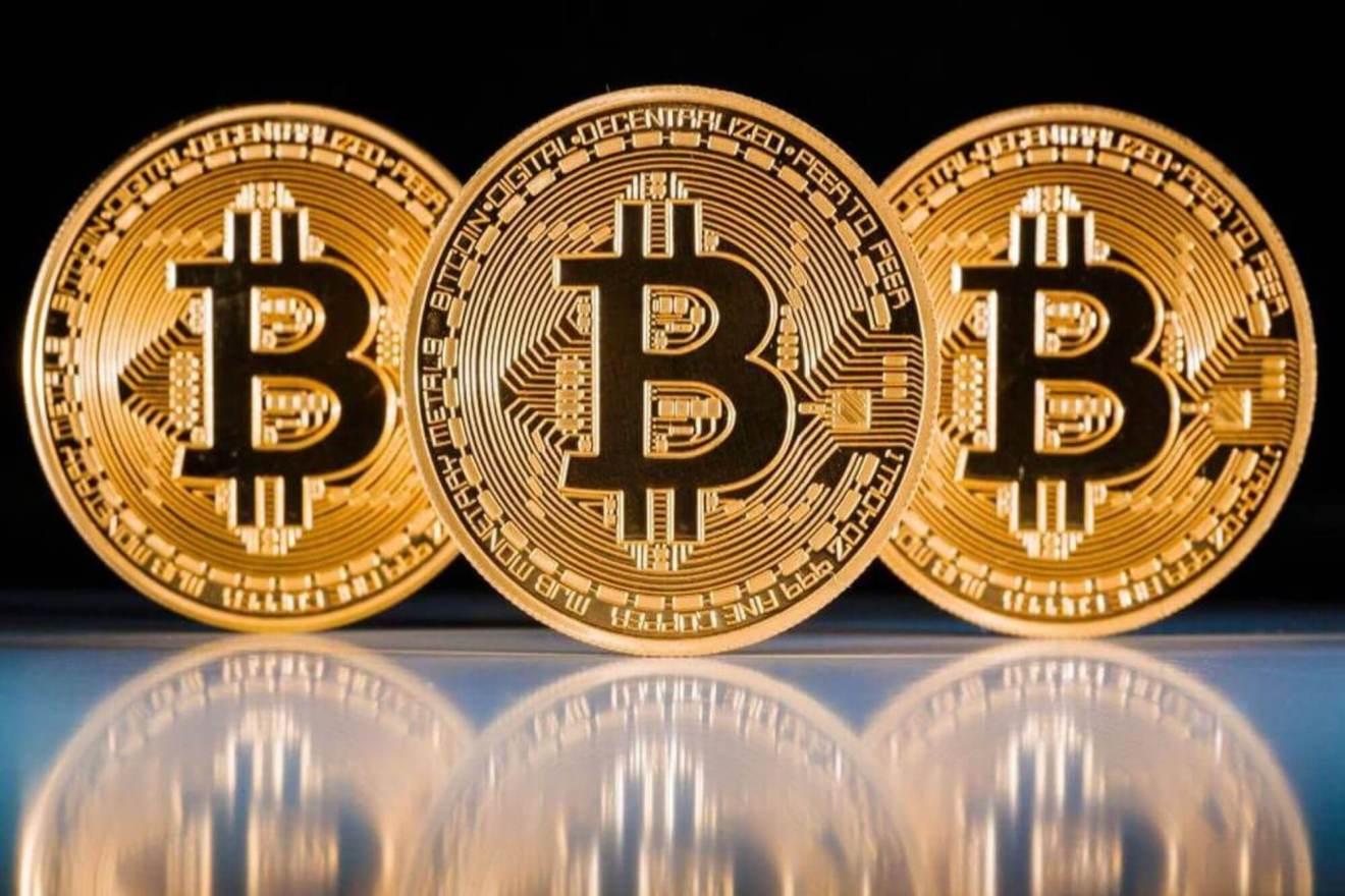 Dupla sertaneja começa a vender seus shows em Bitcoin 5