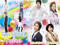 Personal taste wallpaper 4