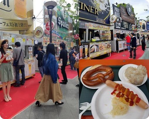 Japan street food 13