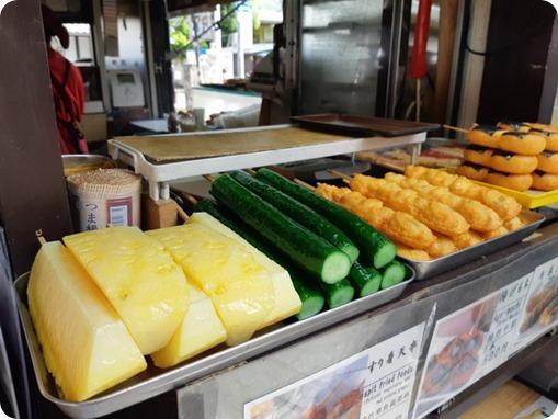Japan street food 14