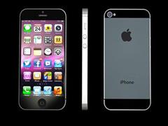 Apple arrin rekord shitjesh te iPhone 5