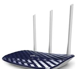 Best WiFi Router For Home: TP-Link Archer C20 AC750 Wireless Dual Band Router (Blue, Not a Modem)