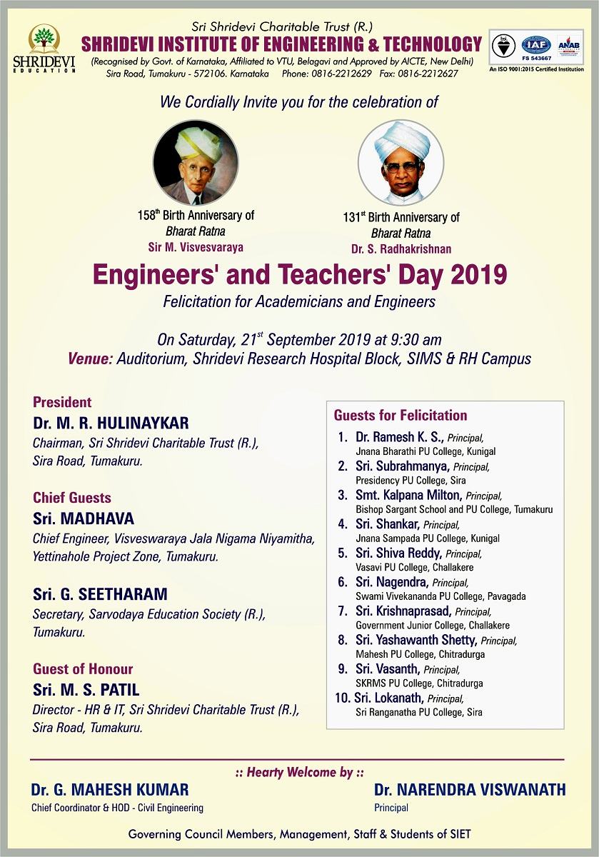 Engineer's Day & Teachers day 2019