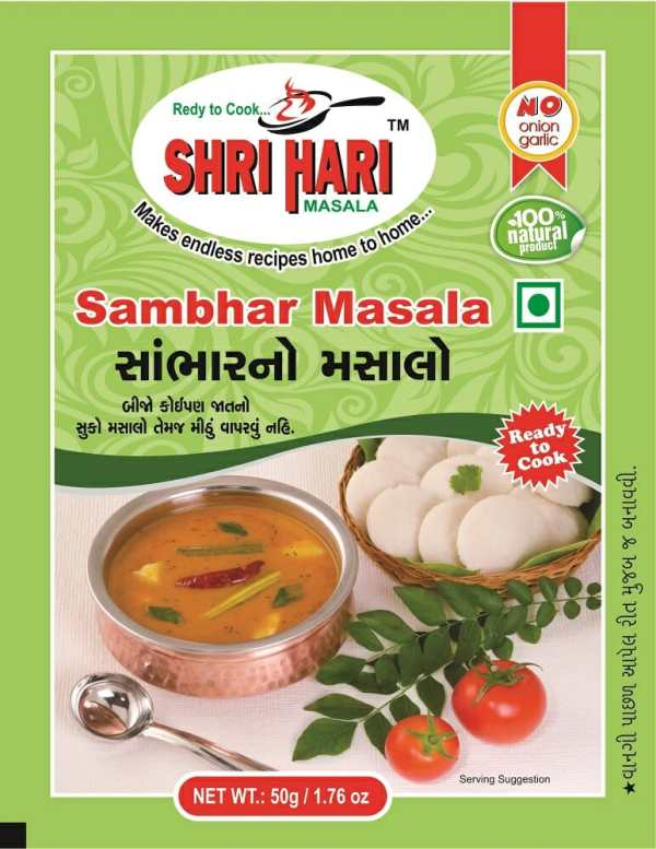 Ready To Cook Sambhar Masala