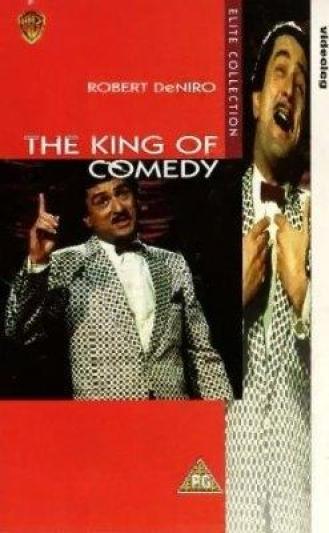 פוסטר של מלך הקומדיה