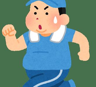 メタボが気になる~【内臓脂肪】に要注意!!~