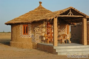 Little Rann of Kutch, India | Shunya