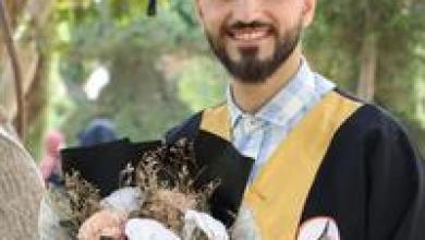 هشام سمير