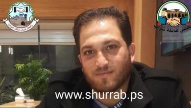 أحمد مروان