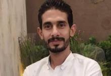 طارق محمد