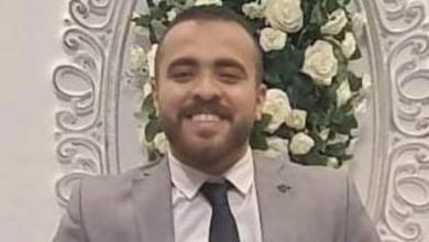 عبد الرحمن أحمد بليغ