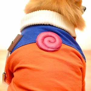 Naruto Dog Costume Shut Up And Take My Yen : Anime & Gaming Merchandise