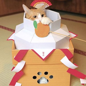 New Year Kagami Mochi Cat House