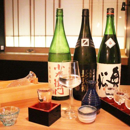 taller 6 tipos de sake shuwa shuwa