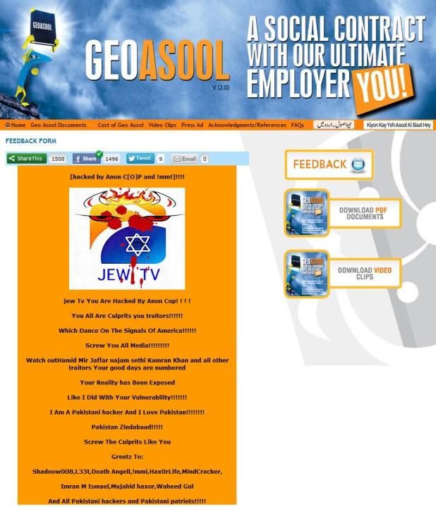Geo (Jew) TV Hacked