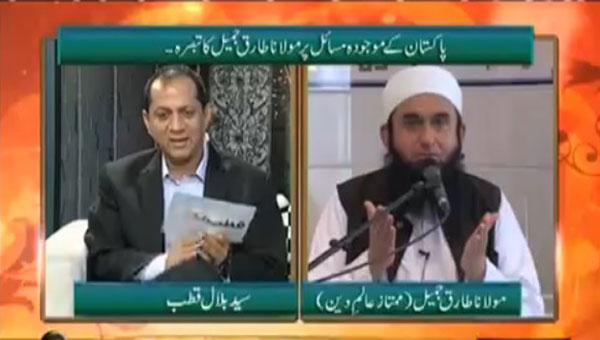 Maulana Tariq Jameel Exclusive in Qutb Online on Samaa TV