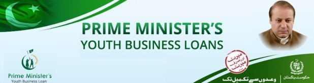 Prime Minister Youth Business Loan Scheme