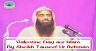 Valentine Day aur Islam By Sheikh Tauseef Ur Rehman