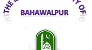 The-Islamia-University-Bahawalpur-IUB
