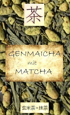 Japanese Genmaicha tea with Matcha