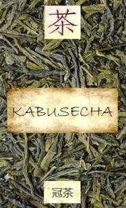 Kabusecha Tea