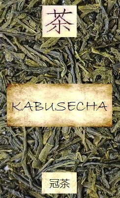 Kabusecha (Kabuse Sencha) green teas from Japan