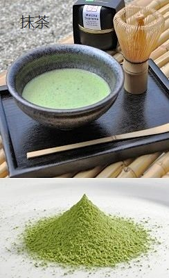 Supreme quality Matcha green tea