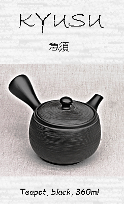 Japanese Kyusu Teapot, black, 360ml