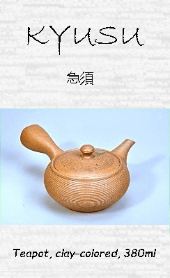 Japanese Teapot, beige, 380ml, clay, handmade