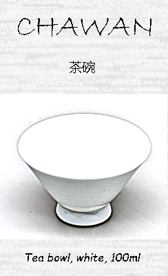 Japanese Tea Cup (Chawan), 100ml