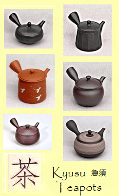 Japanese Kyusu Teapots