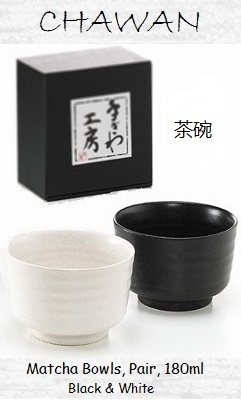 Japanese Tea/ Matcha Cups Set, 'Yoru & Hiru', 180ml