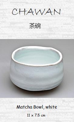 Japanese Matcha Tea Bowl, white, ceramic handicraft, 11 x 7.5 cm