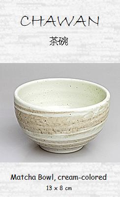 Japanese Chawan Matcha Tea Bowl, creamcolor, ceramic handicraft, 13 x 8 cm
