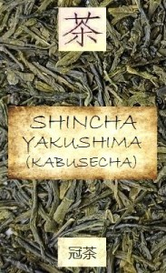 Fresh Shincha tea from Yakushima, Japan