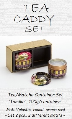 Tea / Matcha Tea Container Set 'Tamiko' 100g / container - metal /plastic, round, with aroma seal