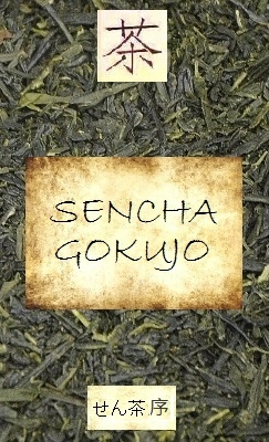 Sencha Gokujo / unshaded sprinf picking (April) Sencha tea with only young buds and leaves being picked from Kirishima, Kagoshima, Japan