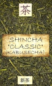 Single-variety Shincha tea based on the Yabukita cultivar