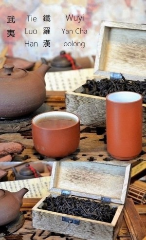 Tie Luo Han Wuyi rock oolong tea by Cindy Chen