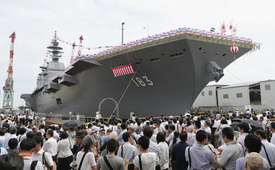 Crowds watch as Japan launches the Izumo, its largest warship since World War II, at a launching ceremony on 6 August 2013. (Photo: AAP)