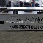 "Street safety signs ""PAYATHONZU - (21.00 KM)"" export to Yangon Myanmar"