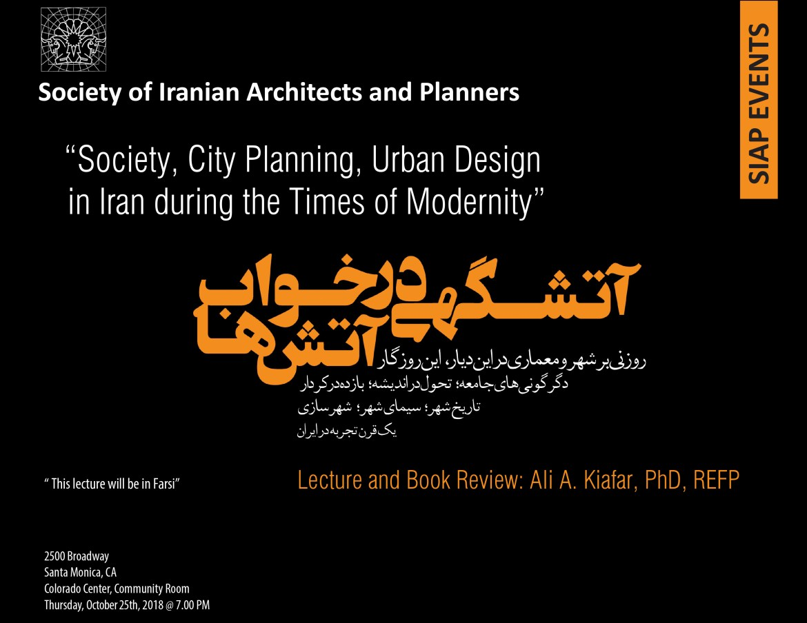 Home - Society of Iranian Architects & Planners - SIAP