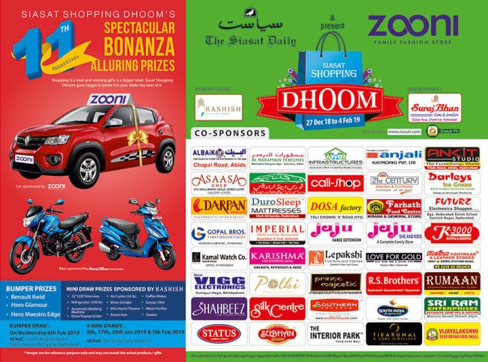 Siasat Shopping Dhoom 2018-2019