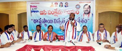 BC Welfare Association President Jajula Srinivas Goud speaking in BC Welfare Association State Committe Extended Meeting at Exhibition Grounds Conference Hall, Nampally in Hyderabad